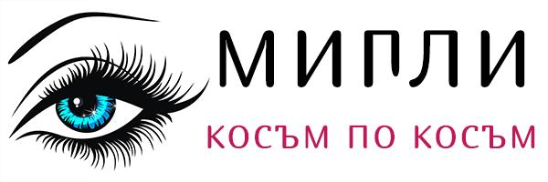 Мигли-София