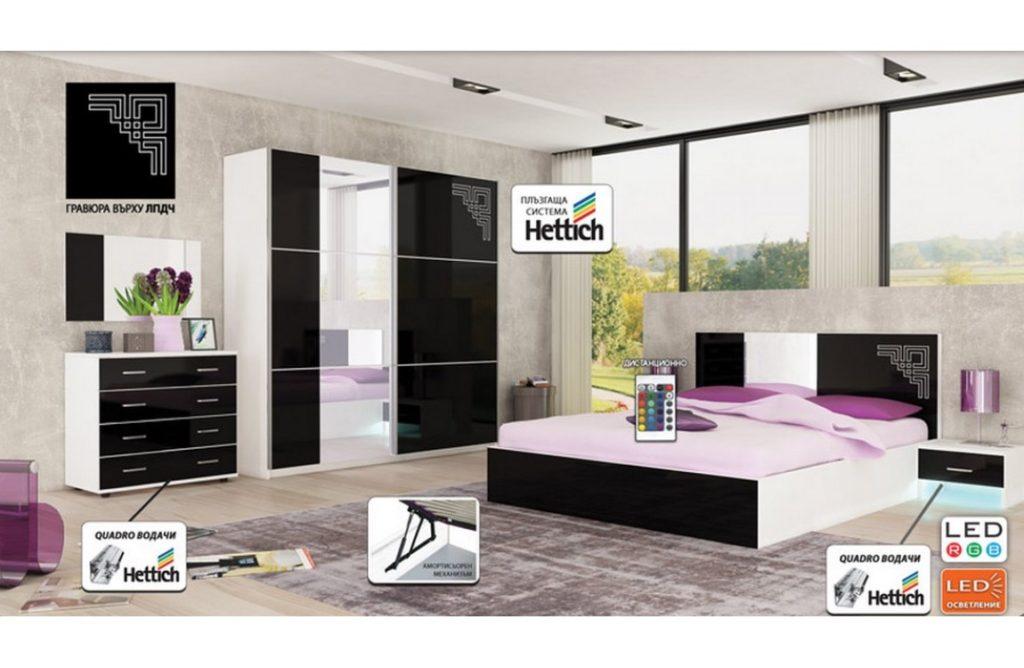 практична спалня