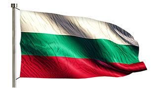 България Над Всичко!